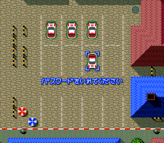 540550-championship-rally-turbografx-cd-screenshot-funny-password.png