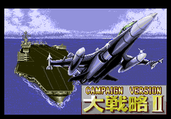 Daisenryaku II - Campaign Version (PC Engine CD)