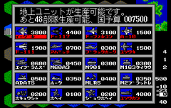 540693-daisenryaku-ii-campaign-version-turbografx-cd-screenshot-unit.png