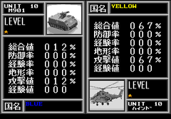 540707-daisenryaku-ii-campaign-version-turbografx-cd-screenshot-unit.png