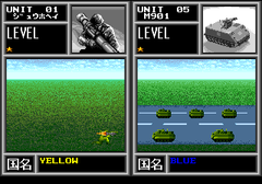540711-daisenryaku-ii-campaign-version-turbografx-cd-screenshot-tanks.png