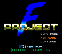 F1 Team Simulation Project F (PC Engine CD)