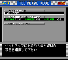 540780-f1-team-simulation-project-f-turbografx-cd-screenshot-technical.png