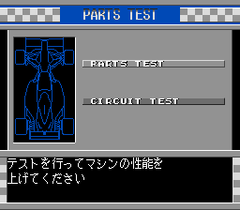 540783-f1-team-simulation-project-f-turbografx-cd-screenshot-testing.png