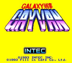 Galaxy Keiji Gayvan (PC Engine CD)