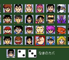 541016-gambler-jiko-chushinha-turbografx-cd-screenshot-select-the.png