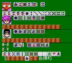 541019-gambler-jiko-chushinha-turbografx-cd-screenshot-the-alien.png