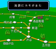 541023-gambler-jiko-chushinha-turbografx-cd-screenshot-the-tournament.png