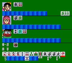 541024-gambler-jiko-chushinha-turbografx-cd-screenshot-too-much-lipstick.png