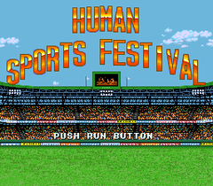 Human Sports Festival (PC Engine CD)