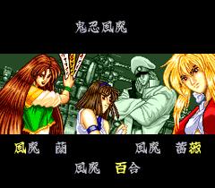 541256-iga-ninden-gao-turbografx-cd-screenshot-presenting-the-characters.png