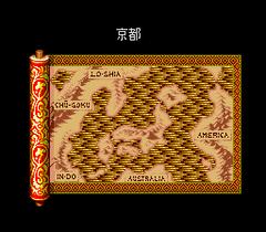 541263-iga-ninden-gao-turbografx-cd-screenshot-lo-shia-is-a-gleat.png