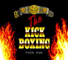 Kick Boxing (PC Engine CD)