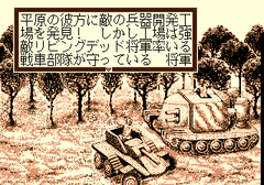 541792-lord-of-wars-turbografx-cd-screenshot-short-introduction-to.png