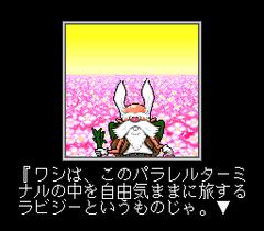541898-mahjong-vanilla-syndrome-turbografx-cd-screenshot-i-don-t.png