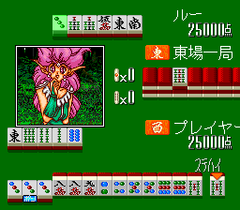 541905-mahjong-vanilla-syndrome-turbografx-cd-screenshot-wild-forest.png