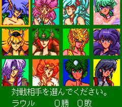 541906-mahjong-vanilla-syndrome-turbografx-cd-screenshot-versus-mode.png