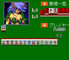 541907-mahjong-vanilla-syndrome-turbografx-cd-screenshot-you-can.png