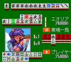 541909-mahjong-vanilla-syndrome-turbografx-cd-screenshot-she-still.png