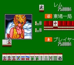 541910-mahjong-vanilla-syndrome-turbografx-cd-screenshot-she-looks.png
