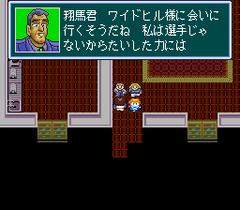 542295-nekketsu-legend-baseballer-turbografx-cd-screenshot-talking.png