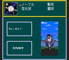 542303-nekketsu-legend-baseballer-turbografx-cd-screenshot-a-battle.png