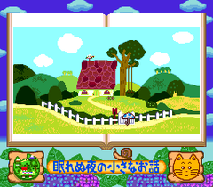 542621-nemurenu-yoru-no-chiisana-o-hanashi-turbografx-cd-screenshot.png