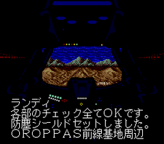 545369-genocide-turbografx-cd-screenshot-ryugasaki-s-mission-briefing.png