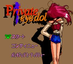 546454-private-eye-dol-turbografx-cd-screenshot-main-menu.png