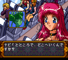 546457-private-eye-dol-turbografx-cd-screenshot-one-of-the-few-first.png