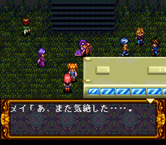 546460-private-eye-dol-turbografx-cd-screenshot-outside-an-accident.png