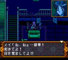 546472-private-eye-dol-turbografx-cd-screenshot-night-descends-and.png