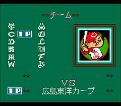 546491-the-pro-yakyu-turbografx-cd-screenshot-team-selection.png