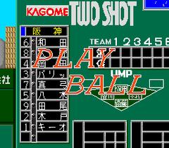 546495-the-pro-yakyu-turbografx-cd-screenshot-yup-let-s-do-it.png