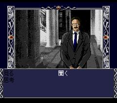 546869-psychic-detective-series-vol-3-aya-turbografx-cd-screenshot.png