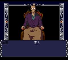 546871-psychic-detective-series-vol-3-aya-turbografx-cd-screenshot.png
