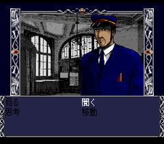 546875-psychic-detective-series-vol-3-aya-turbografx-cd-screenshot.png