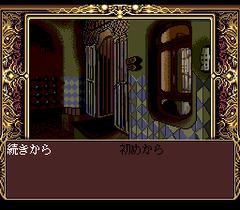 546880-psychic-detective-series-vol-4-orgel-turbografx-cd-screenshot.png