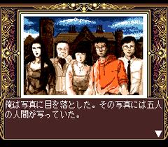 546887-psychic-detective-series-vol-4-orgel-turbografx-cd-screenshot.png