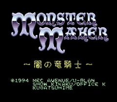 Monster Maker - Yami No Ryuukishi (PC Engine CD)