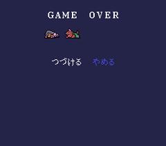 550630-monster-maker-yami-no-ryu-kishi-turbografx-cd-screenshot-game.png