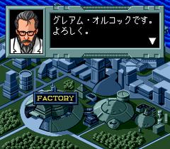 551551-hyper-wars-turbografx-cd-screenshot-the-factory-dude-greets.png