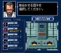 551552-hyper-wars-turbografx-cd-screenshot-so-ya-wanna-make-a-robot.png