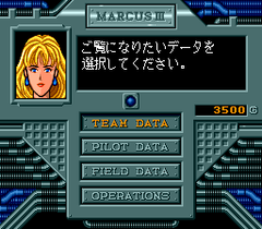 551553-hyper-wars-turbografx-cd-screenshot-team-data.png