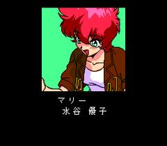 551574-jantei-monogatari-2-uchu-tantei-divan-shutsudo-hen-turbografx.png