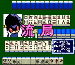 551589-jantei-monogatari-2-uchu-tantei-divan-shutsudo-hen-turbografx.png