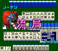 551676-jantei-monogatari-2-uchu-tantei-divan-kanketsu-hen-turbografx.png