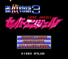 Jantei Monogatari 3 - Saver Angels (PC Engine CD)