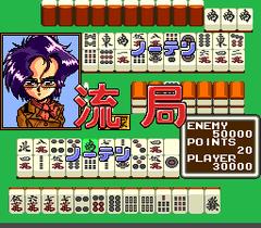 551991-jantei-monogatari-3-saver-angels-turbografx-cd-screenshot.png