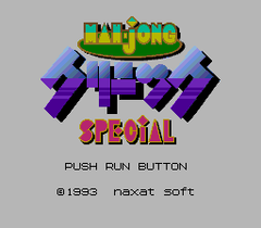 Mahjong Clinic Special (PC Engine CD)